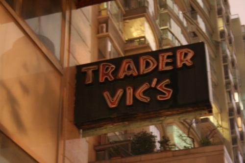 Trader Vic's Shanghai
